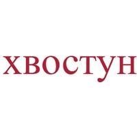 hvostun-logo